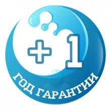 Дополнительная гарантия 1 год в Екатеринбурге