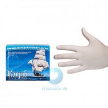 Перчатки смотровые латексные без талька (М) - 100 штук в Екатеринбурге