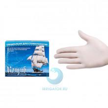 Перчатки смотровые латексные без талька (S) - 100 шт в Екатеринбурге