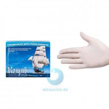 Перчатки смотровые латексные без талька (XS) - 100 шт в Екатеринбурге