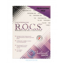 Гель R.O.C.S. Medical Sensitive, 25 x 11 г в Екатеринбурге