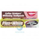 Plus White Coffee Drinkers для любителей кофе и чая зубная паста 100 мл в Екатеринбурге