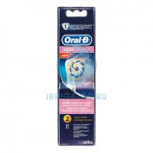 Насадки Braun Oral-B Sensi Ultra Thin, 2 шт в Екатеринбурге