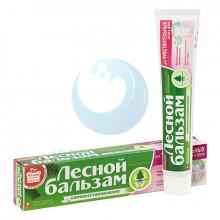 Зубная паста Лесной бальзам для чувствительных зубов и десен, 75 мл в Екатеринбурге