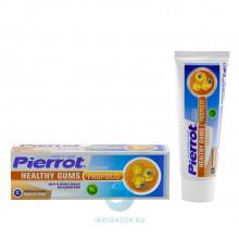 Pierrot Propolis зубная паста-гель 75 мл в Екатеринбурге