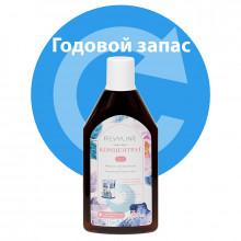 Годовой запас концентрата Revyline для ирригатора в Екатеринбурге